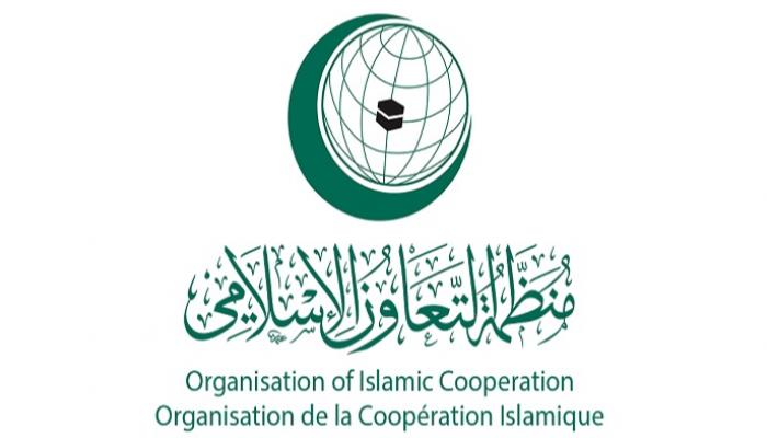 """""""التعاون الإسلامي"""" تدعو لوضع حد للانتهاكات الإسرائيلية بحق المقدسات في القدس"""