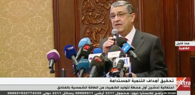 مصر تتسلم رئاسة الدورة الثانية للجنة الوزارية الفنية المتخصصة للاتحاد الأفريقي