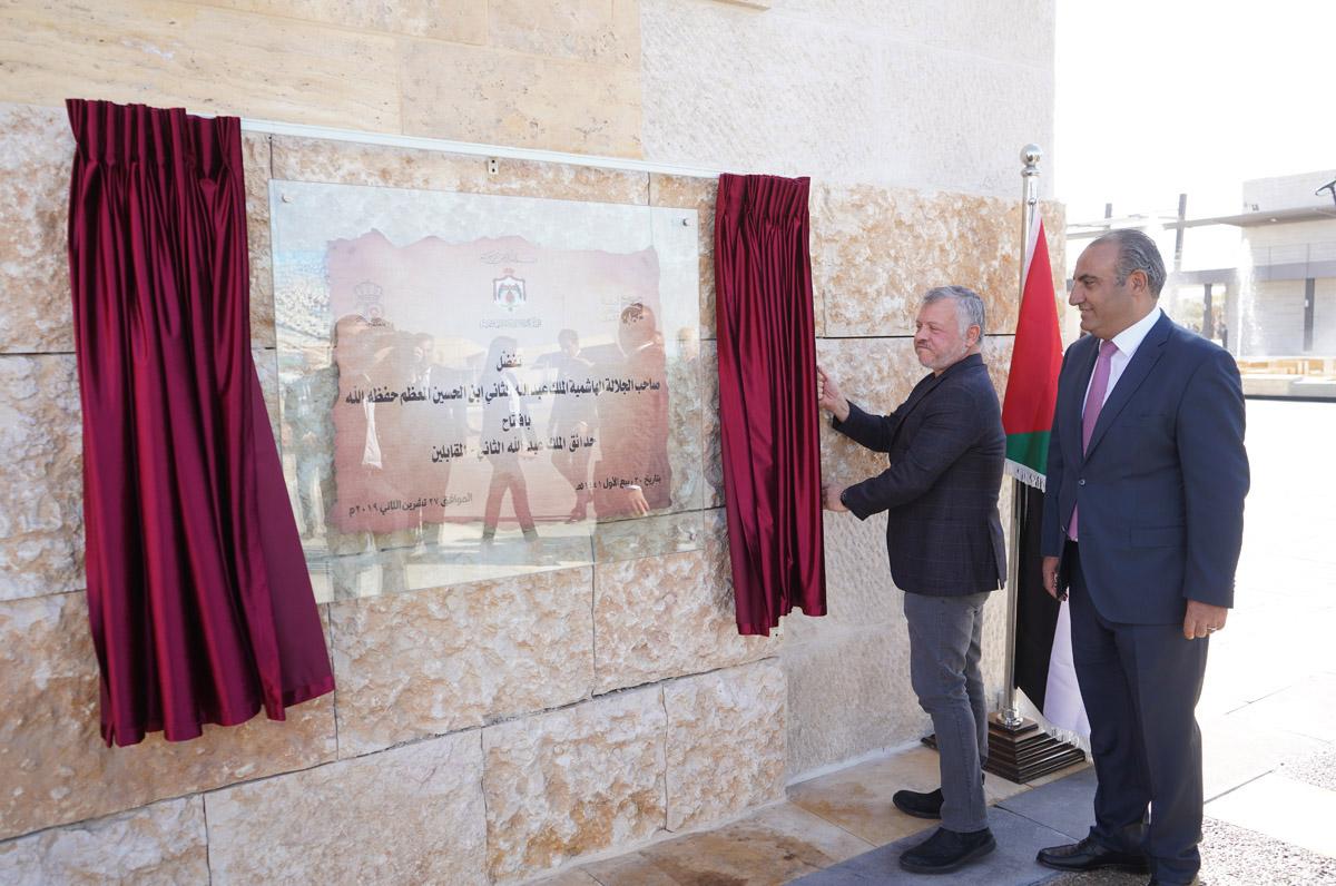 جلالة الملك يفتتح حدائق الملك عبدالله الثاني في منطقة المقابلين