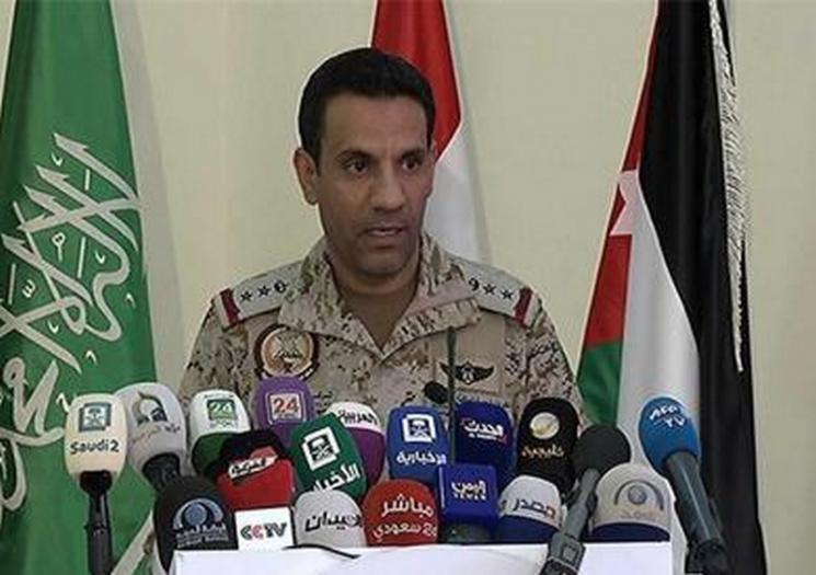 إحباط محاولة هجوم إرهابي بطائرة بدون طيار على مدينة أبها السعودية