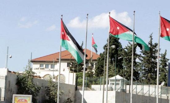 مجلس الوزراء الأردني يقر سياسة تصنيف وإدارة البيانات الحكومية