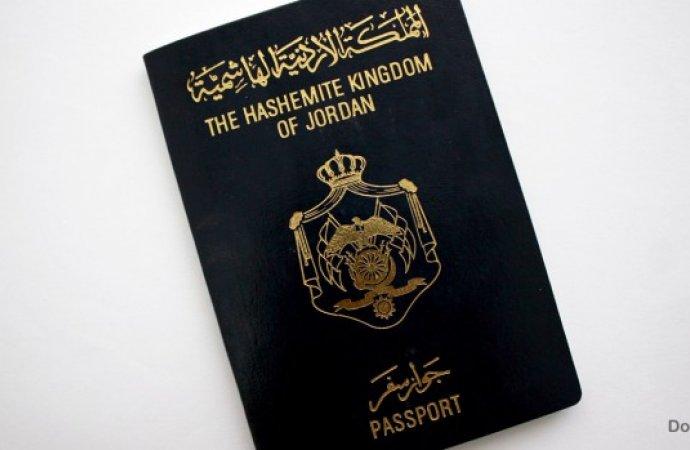 75 دينارًا رسم إصدار الجواز المستعجل