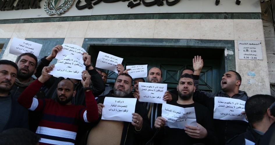 """بعد 17 يوم من """"الخلل الفني"""" لمالية عباس..معاناة موظفي غزة مستمرة و""""التضامن العائلي هو الحل""""!"""