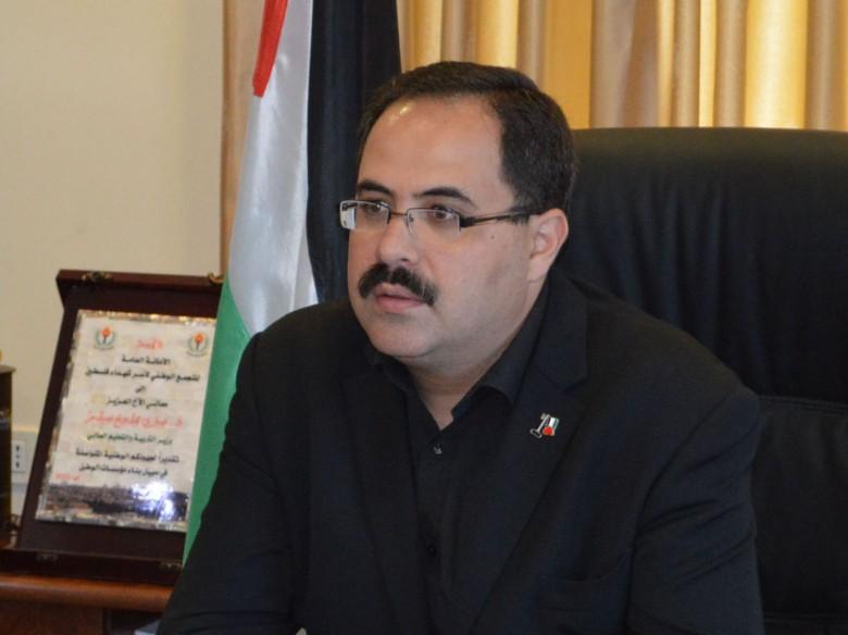 صيدم يقرر إعادة 260 موظفاً إلى عملهم في غزة