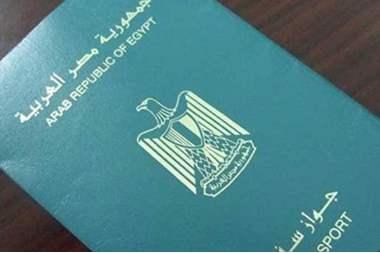 فقدان جواز سفر مصري في مأدبا ...