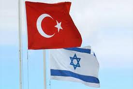 """""""يديعوت"""": عودة الملحق التجاري التركي الى إسرائيل بعد سنوات"""
