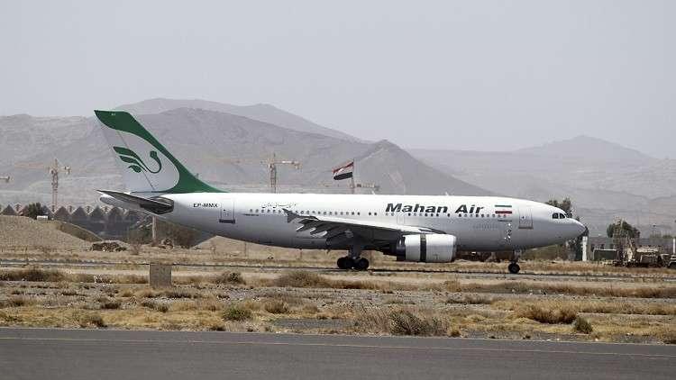 الخزانة الأمريكية تفرض عقوبات على شركة سياحية مرتبطة بإيران