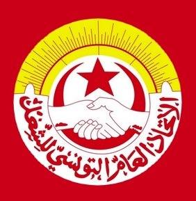 الاتحاد العام التونسي للشغل يوافق على إضراب القطاع العام الشهر المقبل
