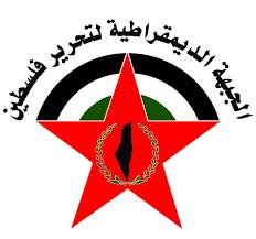 """الديمقراطية: ندعو لعدم الزج بـ""""المقاومة"""" والدين وفتاوي القتل لتبرير قمع """"الحراك"""" في غزة"""