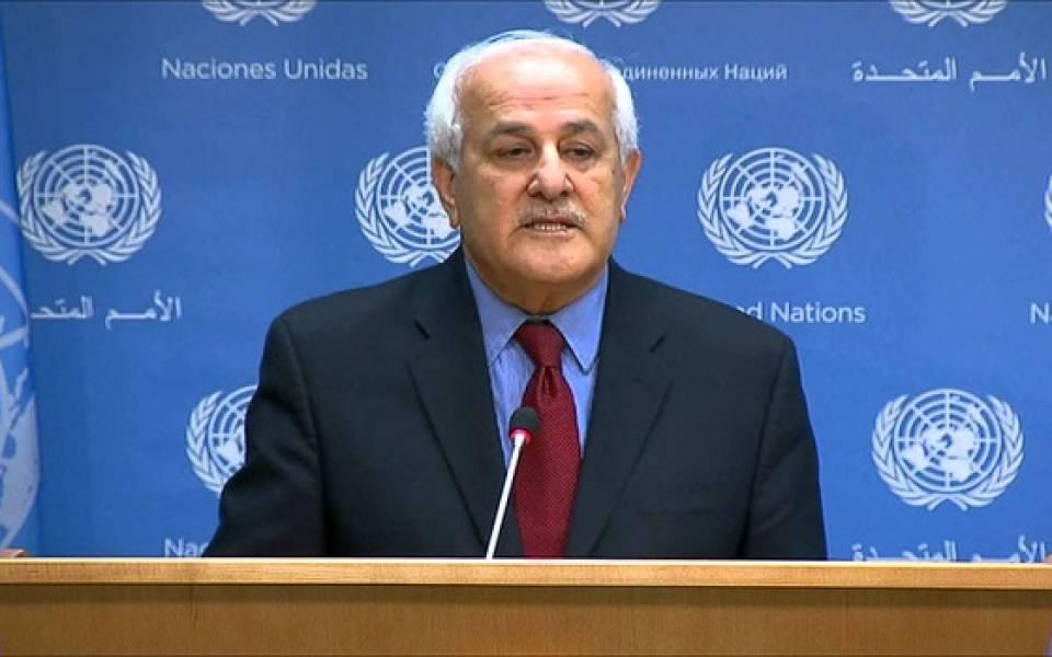 في رسالة وجهها للأمم المتحدة.. رياض منصور يحمل إسرائيل مسؤولية التحريض وعواقبه
