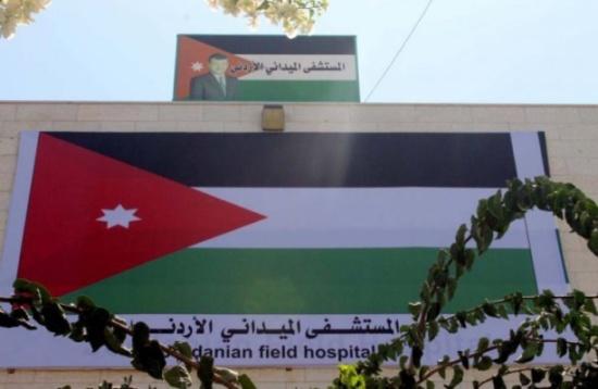 استكمال وصول طواقم المستشفى الميداني الأردني غزة