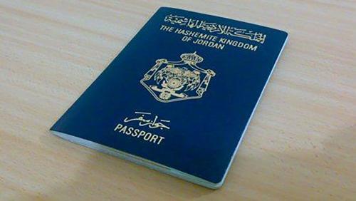 جواز سفر مفقود ...