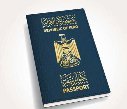 العثور على جواز سفر عراقي ...