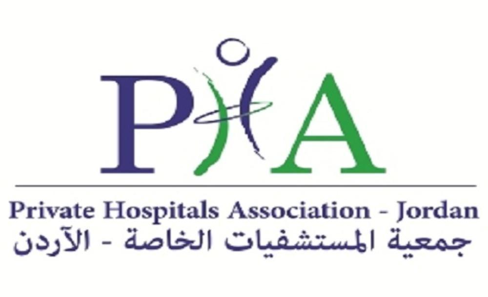 """""""جمعية المستشفيات الخاصة"""" تطالب الحكومة بإلزام الحكومة الليبية تسديد ديونها"""