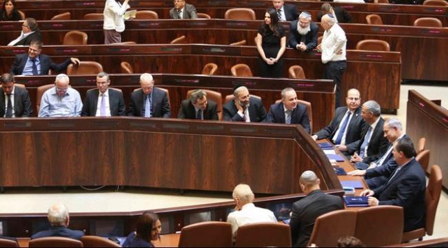 """اللجنة البرلمانية المشتركة للكنيست الاسرائيلي تقر مشروع """"قانون القومية"""""""