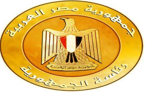 الرئاسة المصرية تكشف تشكيل لجنة التسيير المصرية - السودانية وموعد انعقادها