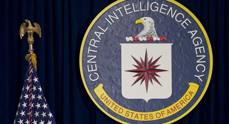 المخابرات الأمريكية تكشف عن وثيقة سرية خطيرة حول الإخوان في مصر - صور