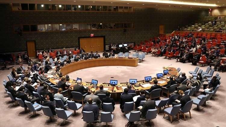 مجلس الأمن يبحث رفع العقوبات عن إريتريا