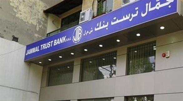 """""""جمال تراست"""".. نافذة مالية جديدة توصد في وجه حزب الله"""
