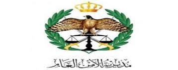 الامن العام : اغلاق الطرق المؤديه للبحر الميت صباح الجمعة