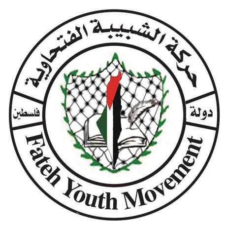 """شبيبة """"فتح"""" تستنكر اعتقال سكرتيرها العام حسن فرج"""