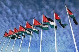 الاردن يرفض عودة البعثة الدبلوماسية الاسرائيلية في الوقت الحالي