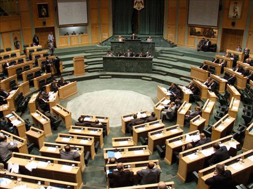 مجلس النواب الأردني: شرعنة الإستيطان ضربة لمسارات التسوية السلمية