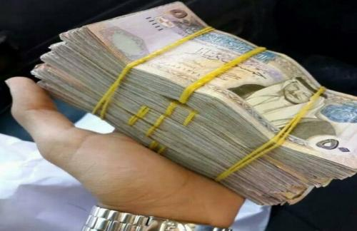 مناشدة من مواطنة فقدت مبلغ مالي ...