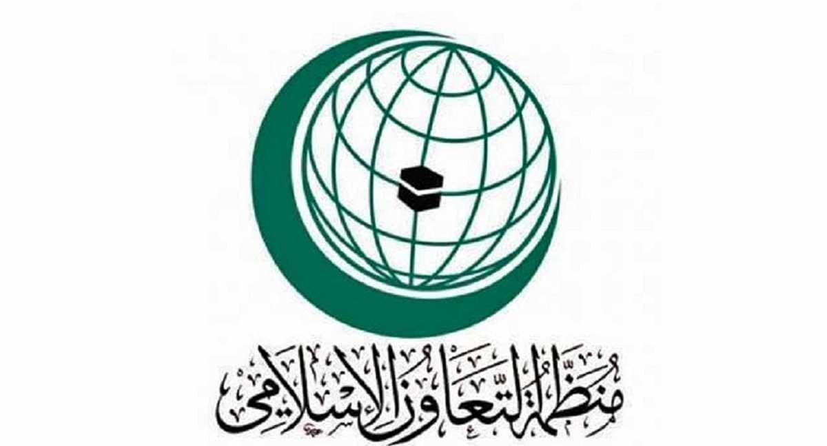 """. """"التعاون الإسلامي"""" تقرر عقد اجتماع استثنائي لبحث تصريحات نتن ياهو"""