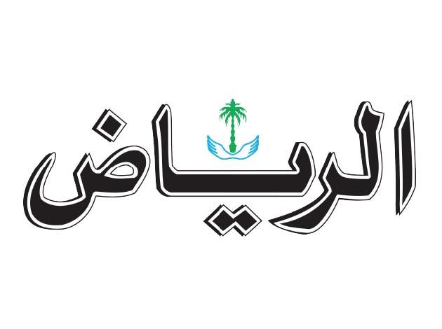 الرياض: الانحياز الأميركي لاسرائيل يبدد الآمال في إيجاد حل عادل للسلام