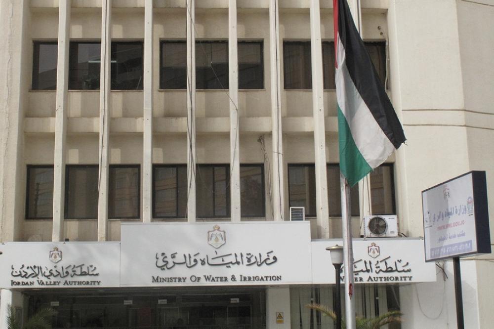 الأردن وهنغاريا يبحثان التعاون في مجال المياه