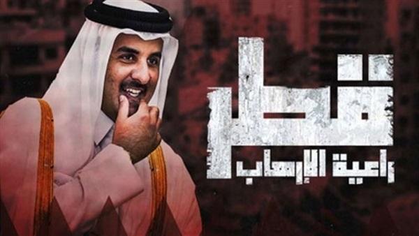طهران: الدوحة تدعم الإرهاب في المنطقة والإخوان هي أصل التطرف
