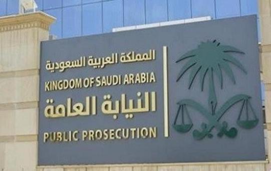 """النيابة العامة السعودية تعلن نتائج التحقيق في قضية خاشقجي وتكشف القاتل ومصير """"الجثة"""""""