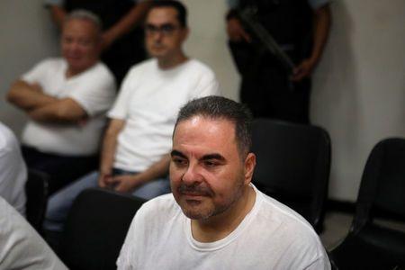 السلفادور: الرئيس السابق يعترف باختلاس 300 مليون دولار