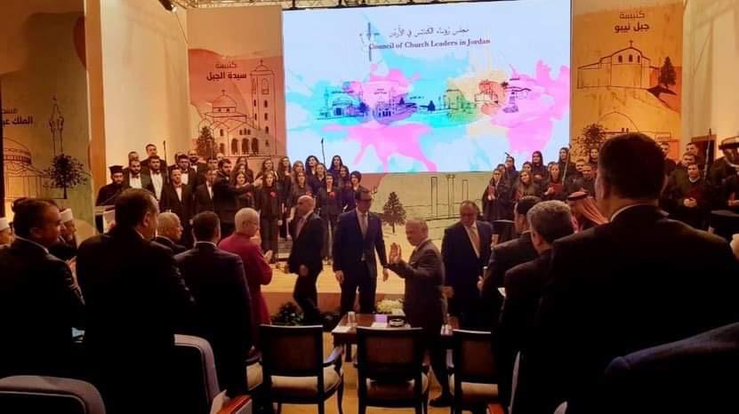 جلالة الملك يلتقي رؤساء الكنائس في الأردن والقدس وشخصيات مسيحية بمناسبة الأعياد المجيدة