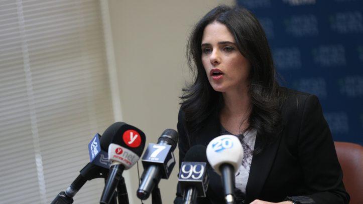 وزيرة العدل في حكومة الإحتلال الإسرائيلية تدعو لاحتلال قطاع غزة