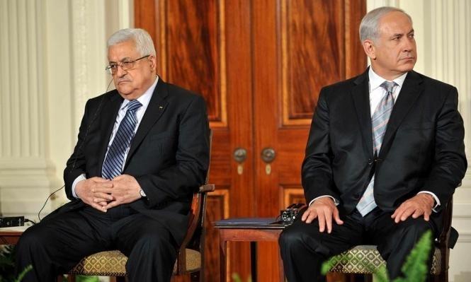 روسيا تقترح عقد لقاء في موسكو بين عباس ونتن ياهو