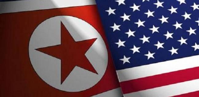 """بيونغ يانغ تتهم واشنطن ب""""اهانة شريك الحوار"""" سعيا لنزع السلاح النووي"""