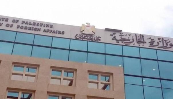 الخارجية الفلسطينية تطالب بلجنة تقصي حقائق في حفريات سلطات الاحتلال أسفل المسجد الأقصى