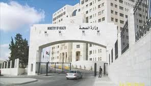 أمام وزير الصحة .. يحدث في مستشفى الزرقاء ...