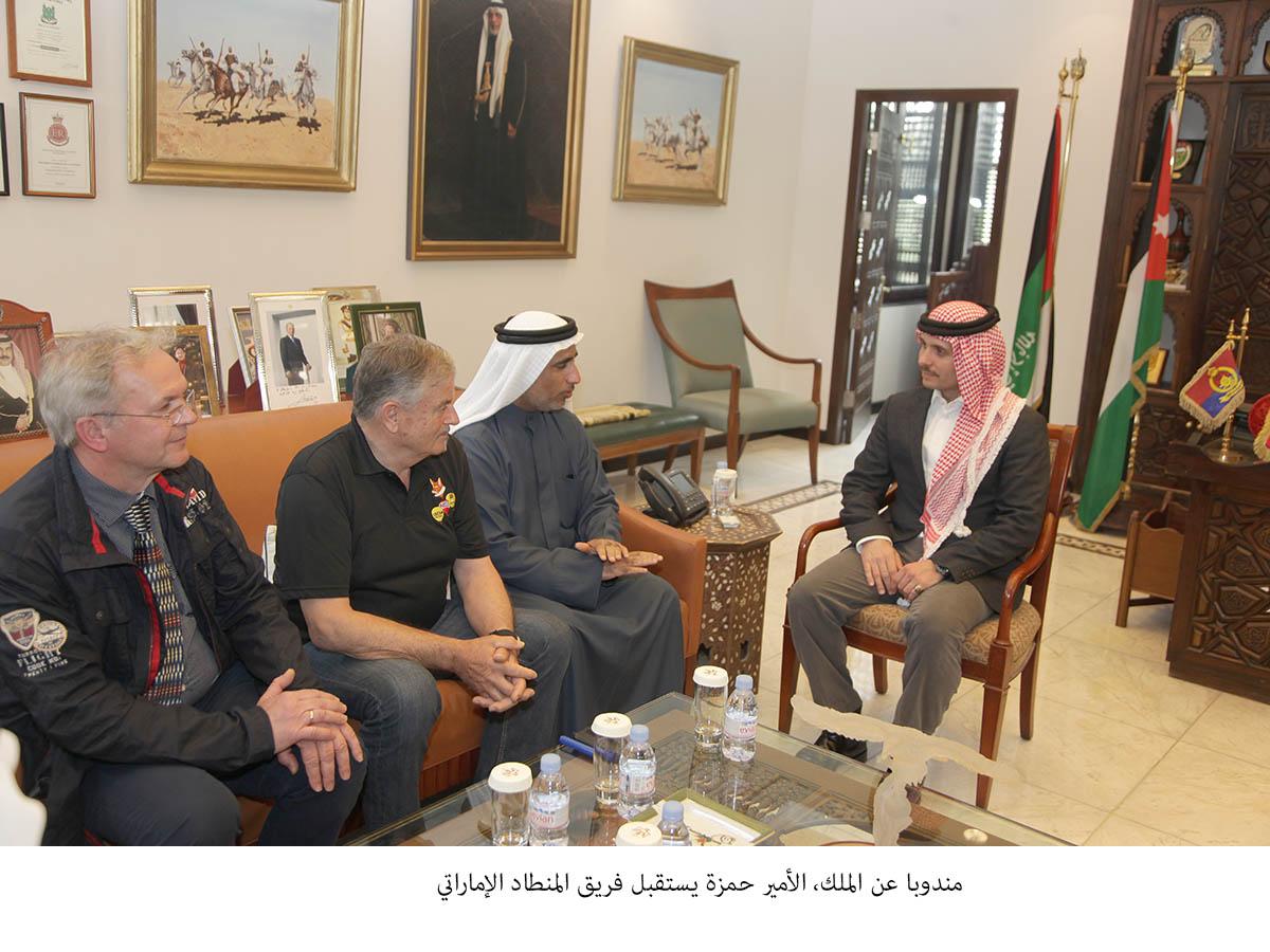مندوبا عن جلالة الملك، الأمير حمزة يستقبل فريق المنطاد الإماراتي