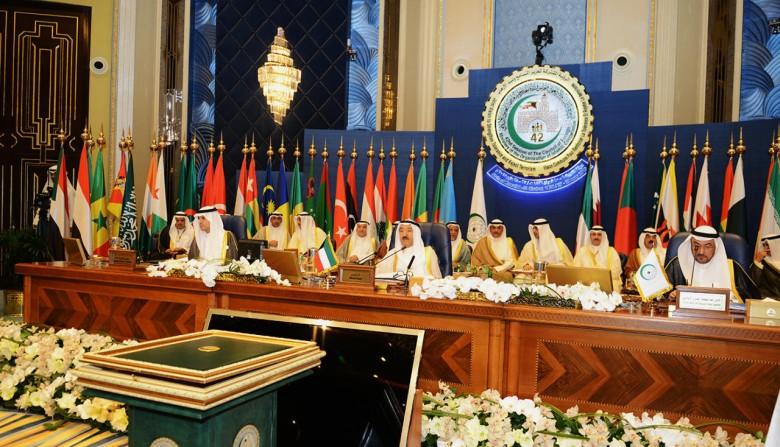 منظمة التعاون الإسلامي تؤكد دعمها الثابت للقضية الفلسطينية
