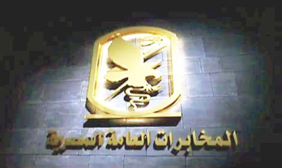 هكذا قادت المخابرات المصرية اتصالات مكثفة ومنعت اندلاع مواجهة موسعة