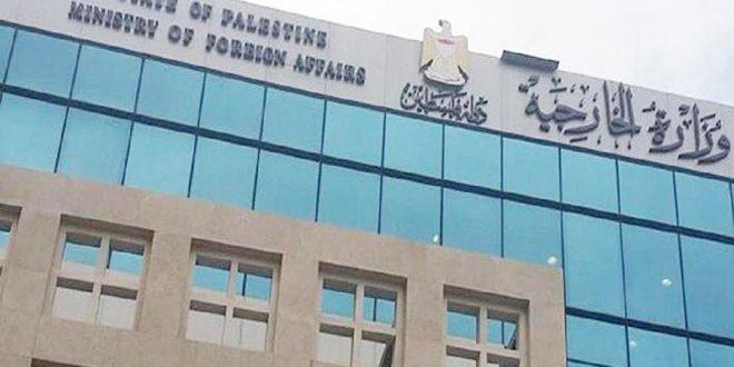 الخارجية الفلسطينية تدين قرار رئيس وزراء مولدوفا بنقل سفارة بلاده الى القدس وتعتبره انتهاكاً فاضحاً
