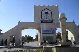 شكوى على جامعة اليرموك ...