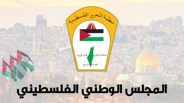 أعضاء المجلس الوطني يشيدون بشجاعة المقدسيين في الدفاع عن المسجد الأقصى