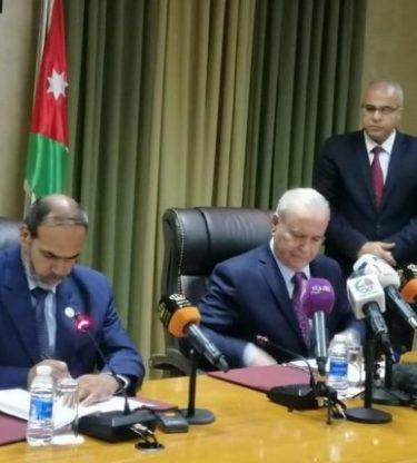 توقيع الاتفاق النهائي بين الحكومة والمعلمين بوزارة التربية