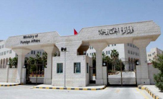 سلطات الاحتلال تعيد الأسيرة الأردنية هبة للاحتجاز بعد نقلها للمستشفى