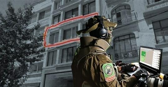"""""""ريدين""""...ذراع حماس في تركيا لنقل أموال الحرس الثوري إلى غزة"""