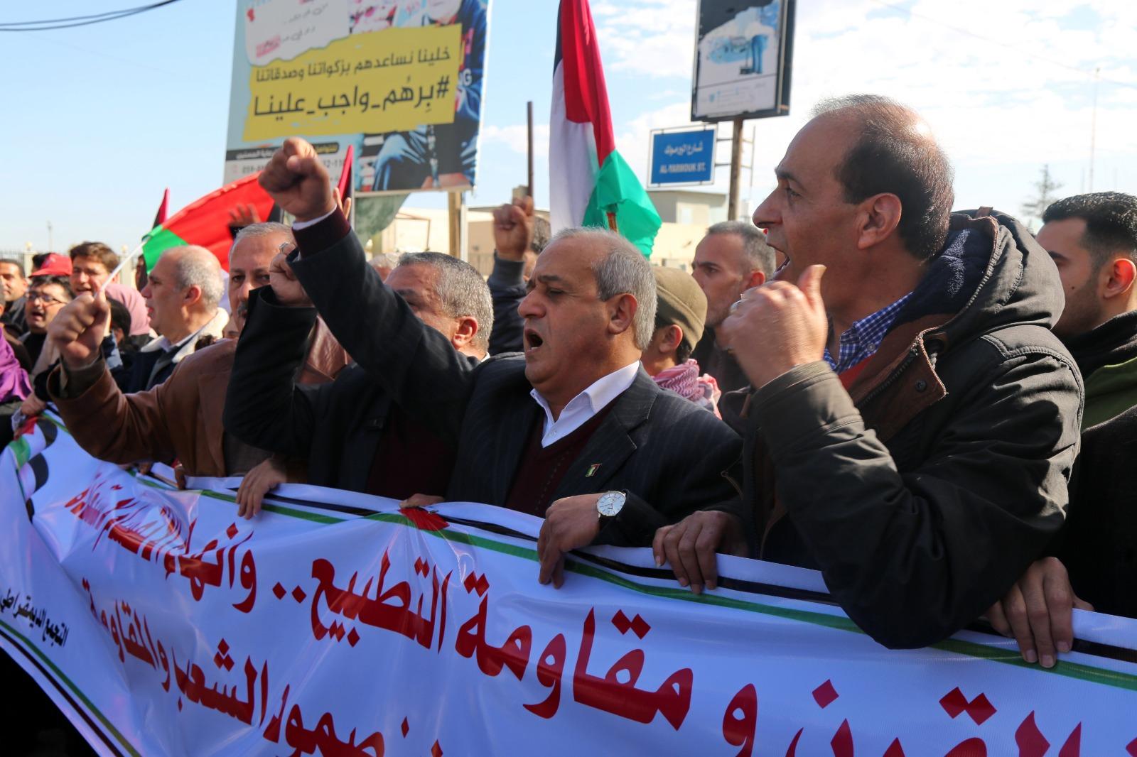 تظاهرات في غزة ورام الله رفضا لصفقة القرن والتطبيع